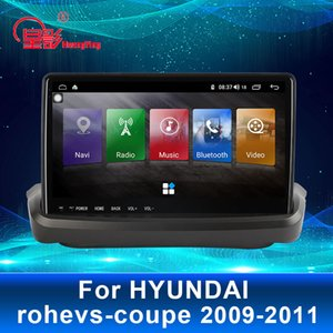 For Hyundai Rohens Coupe Genesis Car Navigation 9 Inch 8 CORE Android 10.0 DSP Navigator Car GPS Stereo Bluetooth Dvd Multimedia Player