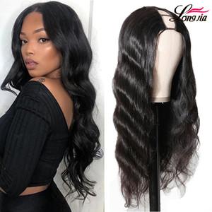 150 الكثافة U الجزء الباروكات هيئة الموجة 2 * 4 U الشعر الجزء الإنسان الباروكات للنساء البرازيلي عذراء الشعر اللون الطبيعي