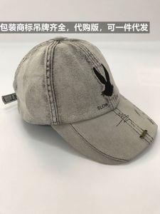 Bunny Cowboy Wash Cap Baseball Baseball Cap Street Peared Pointed Fashion Känguru C1bus