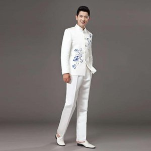 Folk Dance Performance Clothing Adult New Big Choir Costumes Adult Male Costumes Hosting Traditional Chinese Dance Costume