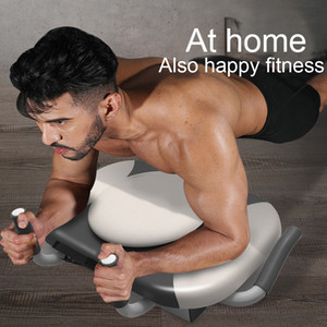 Smart Gym Fitness Equipment Body Exercise The Biceps Support Frame Abdominal Muscle Workout Training Balance Home Sports Device Q0109