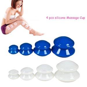 4шт влаги Амортизатор Антицеллюлитный Celluless Silicone Vacuum купирование чашка для лица тела Mas Терапия Лечение Cup Set 4 Размер