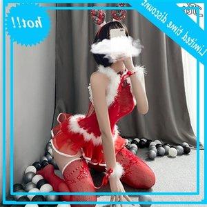 Femo Fun Underwear Sexy System System Vêtements Temptation Noël princesse Maomao Filet Femme 7438