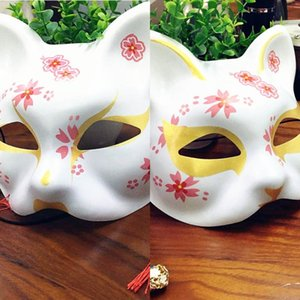 Animal Cosutmes Japanese Cat Natsume Book of Friends Fox Half Face Halloween Cosplay Mask Party Props 2021