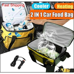 12v 20l Portable Electric Cooler heated Lunch Box Car Bento Boxes Food Warmer Storage Bag Container For Trave qyleyb homes2011