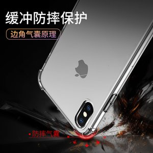 105G IT Четыре подходящие для CONTROUND CASE Xiaomi, и Hongmi K30 Air Bash Anti Falling Case Case Party