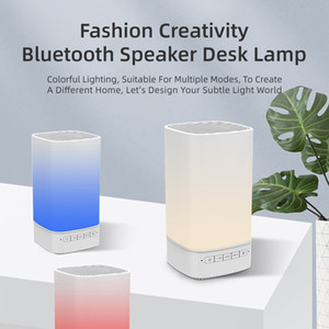 2020 hot Colorful Bluetooth Speaker 5.0 Portable Wireless Loudspeaker Table Lamp For Bedroom Support TF Card Music For Tablet Android IOS