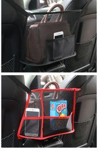 Nuevo diseño portátil asiento de coche bolsa de almacenamiento bolso de mano bolsillo de la red de automóviles entre asientos malla plegada bolsa de gran capacidad Documentos de bolsillo E122804