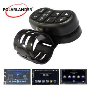 Multimedia DVD Player، LED أضواء السيارات، التحكم عن بعد العالمي، 8 أزرار، 2 الدين، بلوتوث، لاسلكي