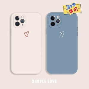 11 for Hand simple painted love 12pro Mini x XR   SE mobile phone case 7p and men's 8plus Set XS max bt friend