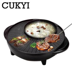 CUKYI Elektrikli Chafing Çanak Elektrikli Pişirme Pan Dumansız Yapışmaz Pan Büyük Barbekü Çanak 1700 W Alüminyum Ayarlanabilir Sıcaklık