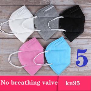 KN95 маска FFP2 Factory 95% Фильтр красочных масок из активированного угля дыхания Респиратора клапан 6 облицовочного слоя маски отдельных пакетов крышки