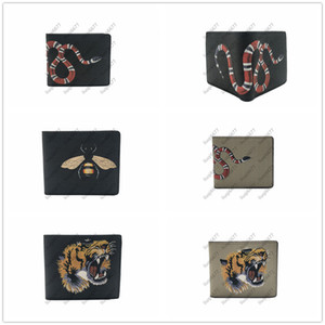 High Quality Men Animal Short Wallet Leather Black Snake Tiger Bee Wallets Women Purse Wallet Card Holders With Gift Box