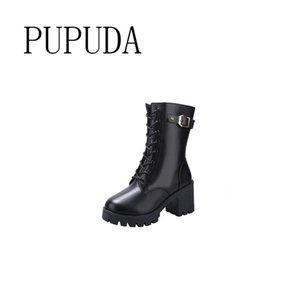 PUPUDA Plateaustiefel Winter Fashion Chunky Hohe Stiefel Damenmode Schnee beiläufige Cowboy-Schuhe für Frauen