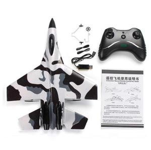 RC Plane Toy EPP Craft Foam Electric Outdoor RTF Radio Remote Control SU-35 Tail Pusher Quadcopter Glider Airplane Model for Boy Y200317