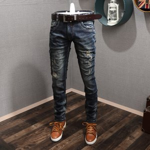 European and American Spring and Autumn Old Hole Patch Stitch Jeans Mens Slim Personality Elastic Small Straight Tube Youth Trend