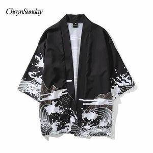 Мужские куртки 2021 летние мужские кимоно японская одежда уличная одежда повседневная кимонос хараджуку Япония стиль кардиган вариант XY