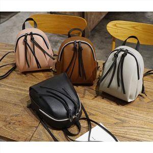 Mini PU Leather Backpack Womens Small Shoulder Bag with Tassel Zipper female leather School bagpack bag for teenage grils