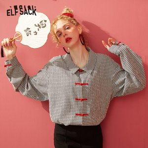 ELFSACK Plaid britannique chinois élégant Chemises Femmes Printemps Colorblock Drop épaule lanterne manches coréenne dames Tops201016