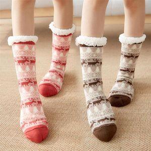Fashion Christmas Warming Stocking Winter Cute Wool Socks Women Thicken Thermal Warm Animal Sock Christmas Gift