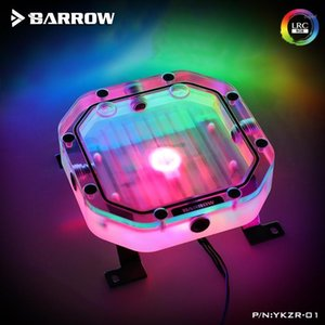 Barrow radiator Combined Split Reservoir Acrylic Intelligent water Tank  A-RGB Light  120-480 radiator  ARGB light YKZR-011