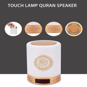 Portable Speakers Quran Bluetooth AZAN Remote Control LED Night Light Moon Lamp Wireless Support MP3 FM TF Card Radio