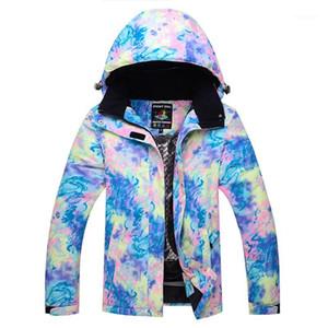 2020 Novelty Winter Ski Suit For Women Warm Skiing Jacket Outdoor Breathable Ski Snowboard Jacket Waterproof Windproof 100001