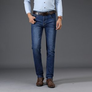 Casual Erkek pantolonlar Sulee Marka Erkek Giyim 2019 Yeni Moda Retro İnce Küçük Düz Jeans