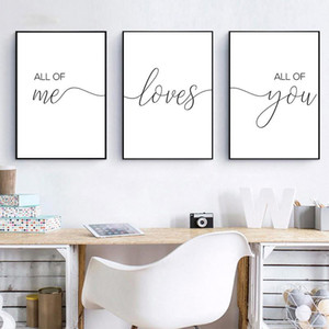 Modern Black White All of Me Loves All of You Poster Print Love Quotes Canvas Painting Nursery Wall Pictures Bedroom Decor YX116