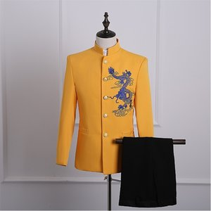 Men's Yellow Dragon Embroidery Pattern Chinese tunic Wedding Party Groomsman Two-Piece suit Costumes S-2XL Y201026