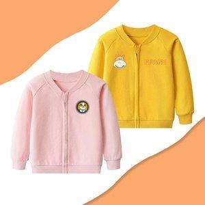 Baby clothes 2PCs baseball uniform jacket for kids spring autumn cotton clothes boys girls tops 4-8t children's jackets