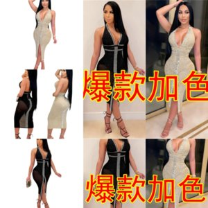 ZXW Rhinestone Girl Due torta Dress Chest Womens Dresses Womens Attraverso il colore solido See Designer TwoDRESS Skinny Wrapped Iregular Sexy
