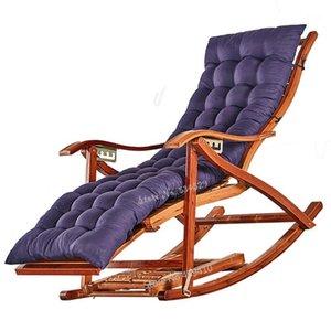 Recliner sallanan sandalye yetişkin katlanır öğle yemeği molası kolay oturma odası uyuk yatak ev balkon eğlence eski bambu1