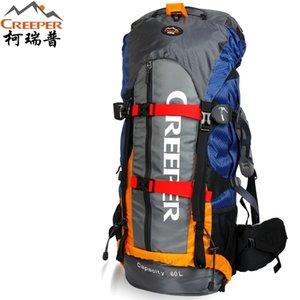Creeper envío gratis profesional impermeable impermeable mochila marco externo escalada camping senderismo mochila montañismo bolsa 60l 201103