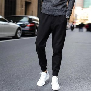Men's Sports Pants Spring and Summer Thin Korean Casual Pants Youth Slim Men's Elastic Trousers