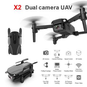 جديد البسيطة RC الطائرة بدون طيار UAV كوادكوبتر مع الكاميرا زاوية واسعة الجوي التصوير الجوي ثابتة الطول FPV التحكم عن بعد لعبة طائرات الهليكوبتر