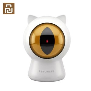 رفيق XIAOMI Youpin Petoneer الليزر ريد دوت الحيوانات الأليفة القطط دعابة لعبة ذكية القطط التفاعلية لعبة الذكية التطبيقات تحكم أداة الحيوانات الأليفة الذكية
