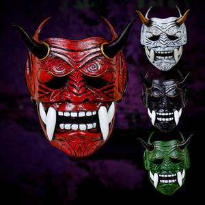 Japon Samuray Lateks Maske Tam Yüz Korkunç Prajna Cadılar Bayramı Kostüm Assassin Cosplay Sahne Y1127