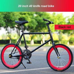 Fixed Gear Bike 40knife Rad 20inch Bahn-Fahrrad Straßenfahrrad für Männer und Frauen Student erwachsenen Kohlenstoffstahl Leichtgewichtler Rennrad