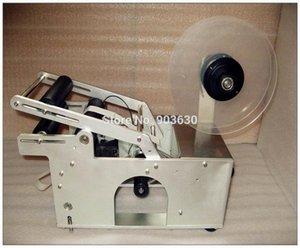 Оптовая 220V / 110V Полуавтоматическая Руководство круглых бутылок Этикетировочная машина + нержавеющая сталь + оптовая priceMT-50 (бутылки OD: 15-100MM)