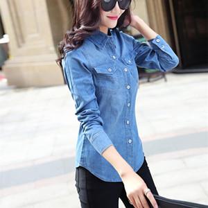 Women Cotton Denim Shirt Chemise Female Spring Ladies Casual Long Sleeve Blue Jeans Shirts Woman Blouses Camisa Vetements 201028