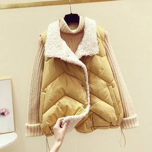 Turn Down Collar Women Winter Vests 2020 New Cotton Padded Jacket Sleeveless Female Sheepskin Waistcoat Vest