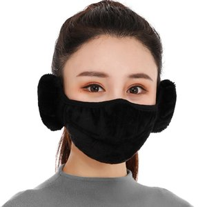 2 In 1 Warm Face Mask Earmuffs Windproof Cycling Mouth Cover 7 Colors breathable Fleece Masks Earmuff Outdoor Riding Mask GGA3783-5