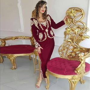 Karakou algerien Burgundy Evening Dresses with Peplum 2021 Long Sleeve Gold Applique Sexy slit Ankle-length Occasion Prom Gown