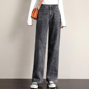 Retro Wide Leg Womens Jean Korean Style All-match Simple Full-length Trendy Chic High Waist Loose Comfortable Jeans For Women