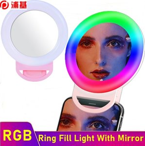 RGB Dimmable LED Ring Fill Light Colorful Led Selfie Ring Lamp With Mirror For Photography Makeup Video Live Vlog