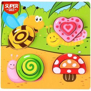 Мультфильм дети, сопоставляющие головоломки игры ранние обучения карты головоломки игрушки для детей детей образовательные игрушки подарок # Y466