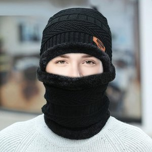 Hot Winter Selling And Two Warm Pieces Ski Thermal Knitted Hat Scarf For Women Or Men Cycling Windproof Suit