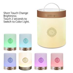 Quran Touch Lamp bluetooth speaker wireless column Koran Reciter Muslim Speaker Support MP3 FM TF Card Radio Remote Control