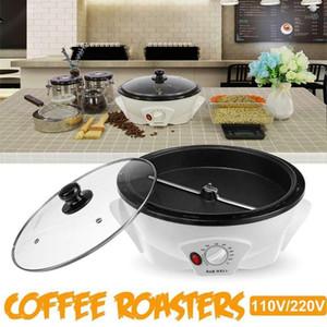 110 V / 220 V Elektrikli Kahve Kavurma Fasulye Ev Kahve Makinesi Kavurma Yapışmaz Kaplama Pişirme Araçları Ev Tahıl Kurutma1